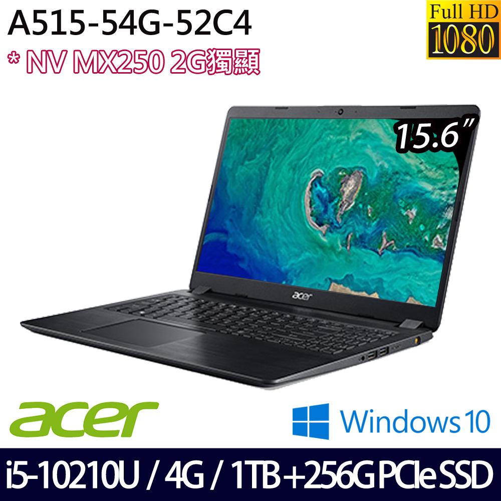 【硬碟升級】《Acer 宏碁》A515-54G-52C4(15.6吋FHD/i5-10210U/4G/1TB+256G PCIe/MX250/兩年保)