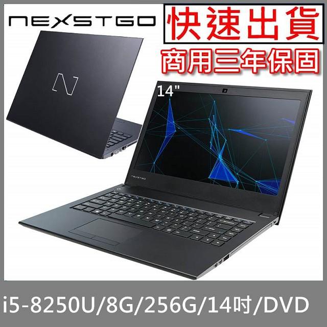 Nexstgo SU01 (i5-8250U/8G/256G/14FHD/Win10Pro/DVD-RW/NS14N1TW003P)