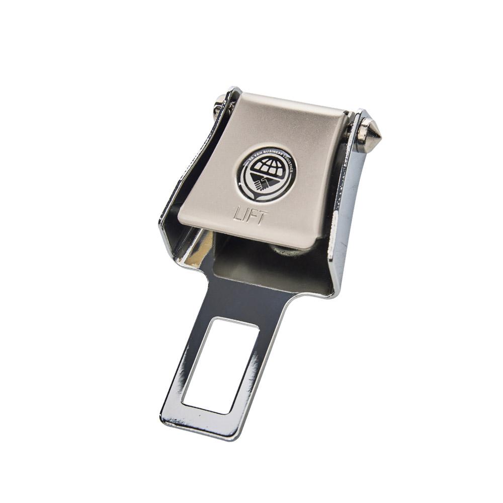 安全帶延長插扣-白鐵 (安全帶子母扣 安全帶延長器 消音扣 插扣 扣環 插銷 加長扣)