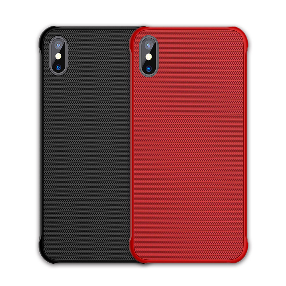 NILLKIN Apple iPhone X 鋼甲手機殼(紅色)