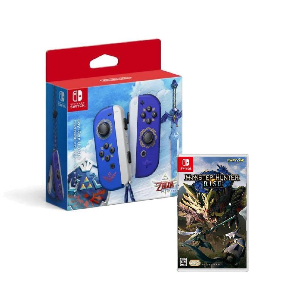 Nintendo Switch Joy-Con 禦天之劍 特別款控制器+魔物獵人 崛起 中文版