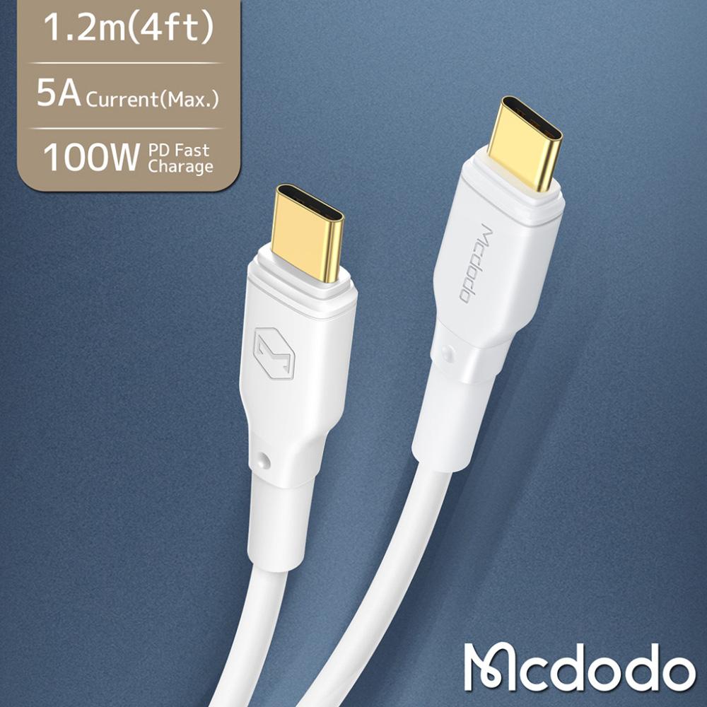 Mcdodo PD100W快充 Type-C to Type-C 傳輸充電線(白色)-1.2M