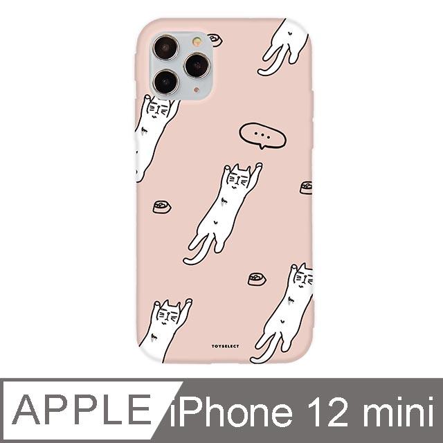 iPhone 12 Mini 5.4吋 Meow喵喵好日子iPhone手機殼 午覺時光 夢幻粉