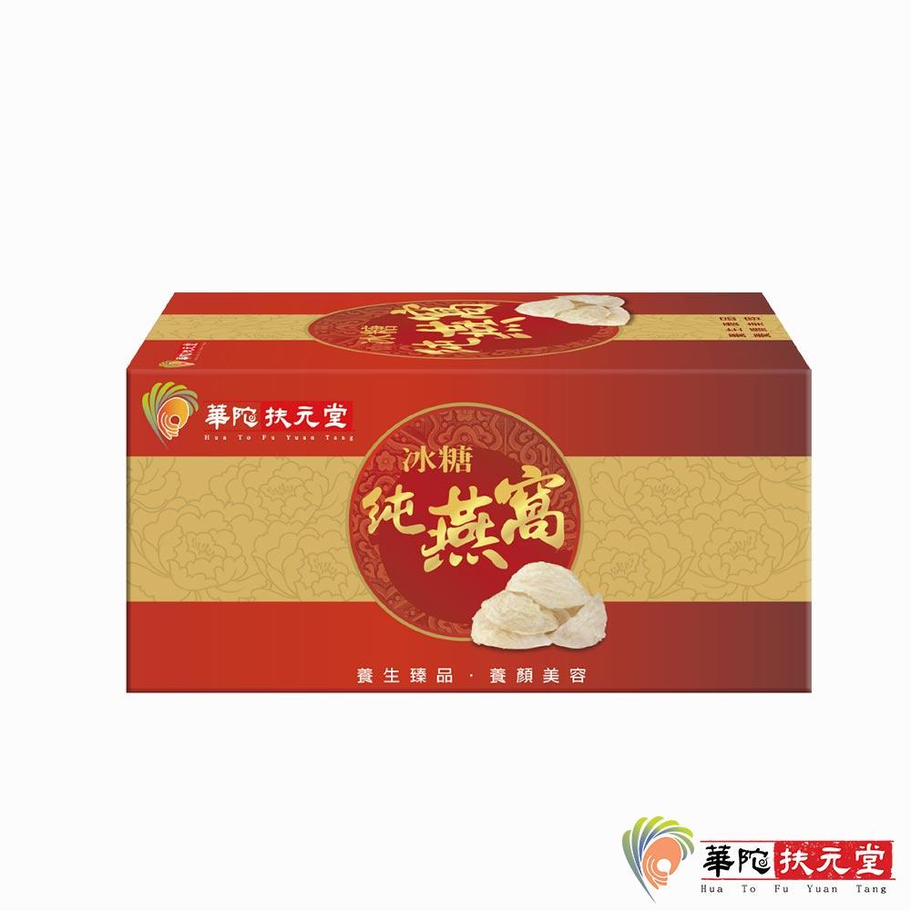 華陀扶元堂 冰糖純燕窩磚形盒1盒(6瓶/盒)