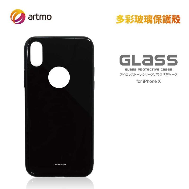 artmo 多彩玻璃保護殼 iPhoneX 黑