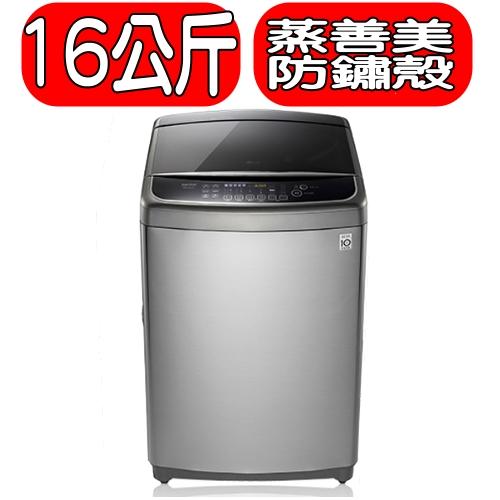 ★加碼贈商品卡2000元★【LG樂金】16kg 蒸善美DD直驅變頻洗衣機 WT-SD166HVG