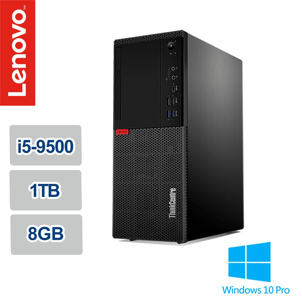 《Lenovo 聯想》ThinkCentre M720t 10SQS0WL00(i5-9500/8G/1TB/Win10Pro/三年保)