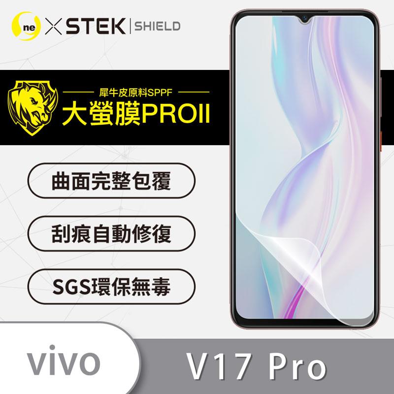 【大螢膜PRO】vivo V17 Pro 螢幕保護貼 亮面透明MIT車用犀牛皮緩衝撞擊 超高清 刮痕自動修復SGS環保無毒 專利貼合治具