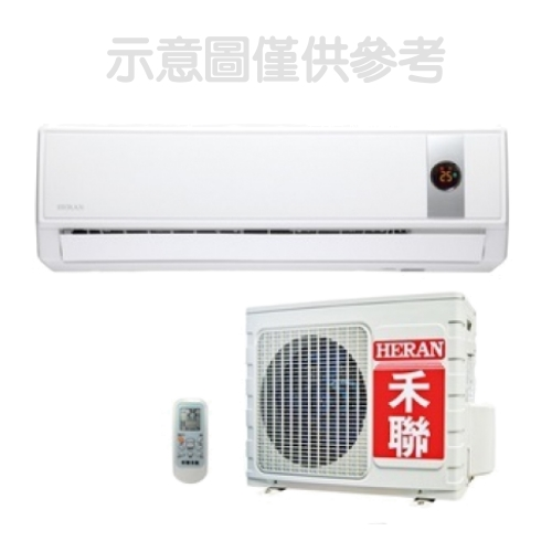 客訂專用賣場★變頻冷暖分離式冷氣3坪HI-G23H/HO-G23H