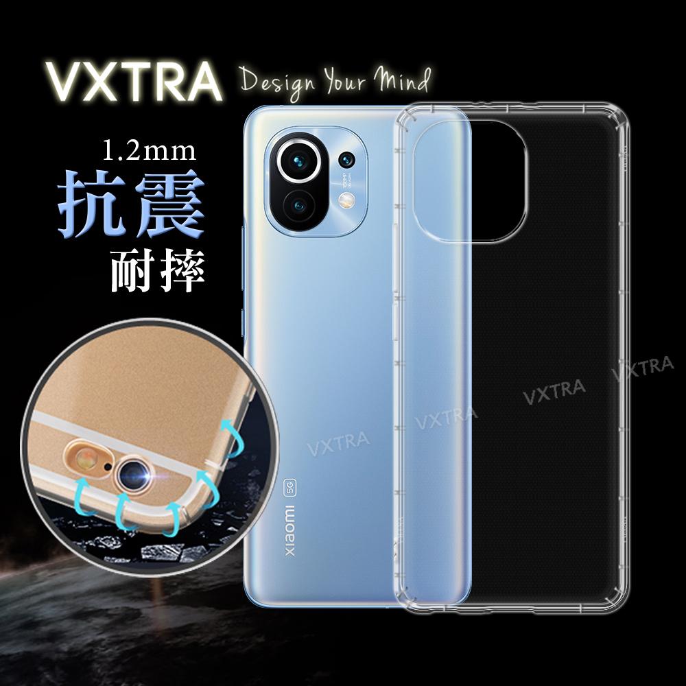 VXTRA 小米11 5G 防摔氣墊保護殼 空壓殼 手機殼