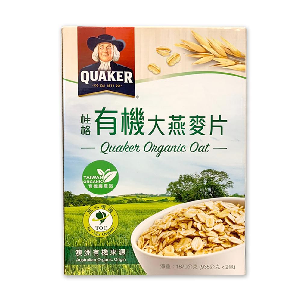 Quaker桂格 有機大燕麥片 935公克 X 2入