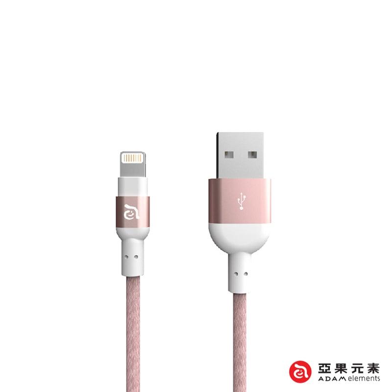 【亞果元素】PeAk II Lightning Cable 300B 金屬編織傳輸線 玫瑰金