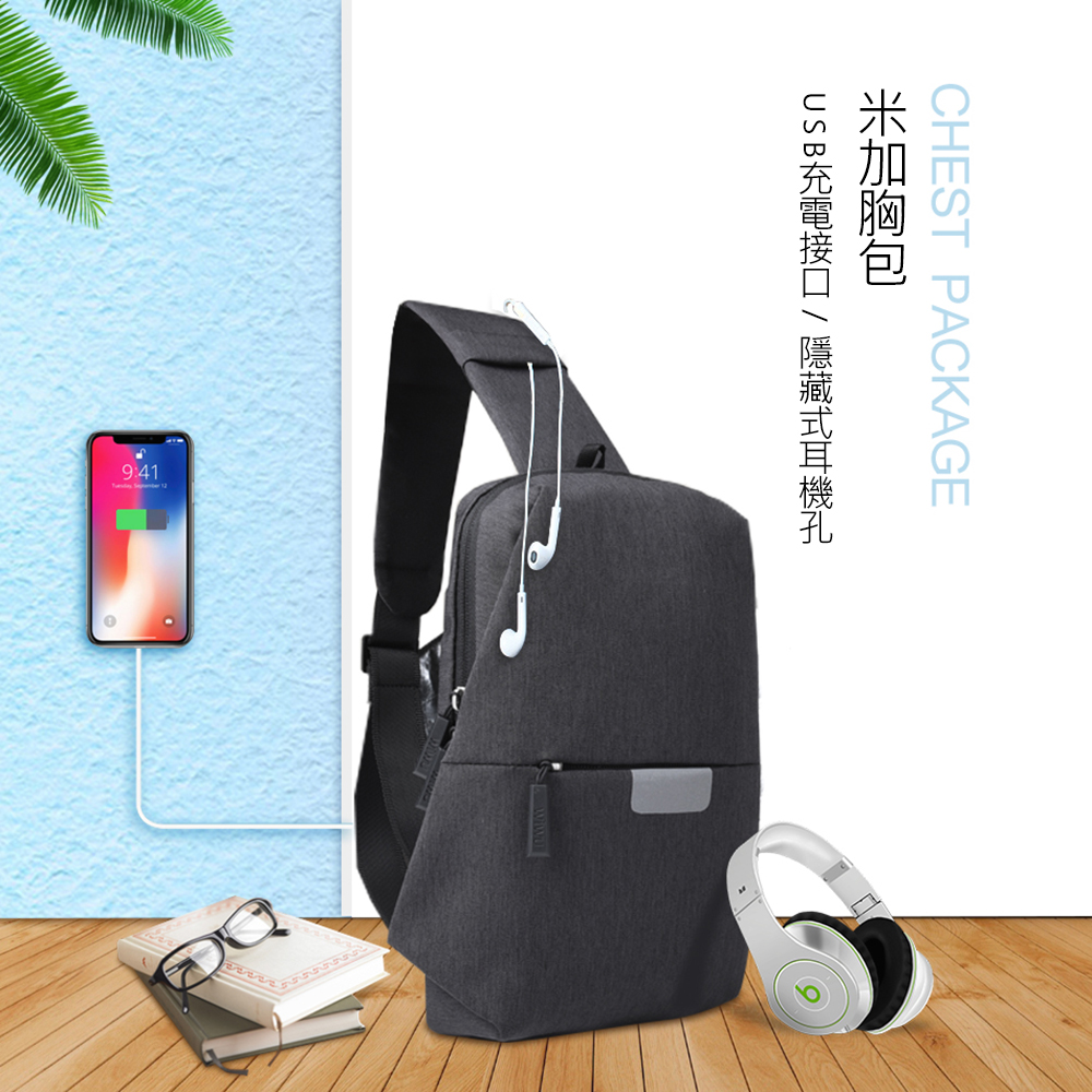 【WiWU】Crossbody Bag米加休閒商務胸包-黑色