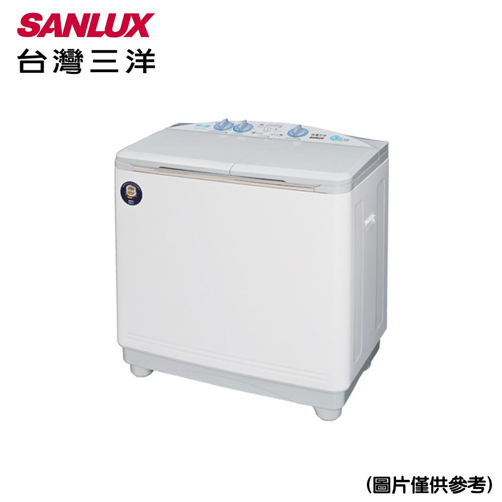 【SANLUX台灣三洋】10KG定頻雙槽洗衣機 SW-1068U