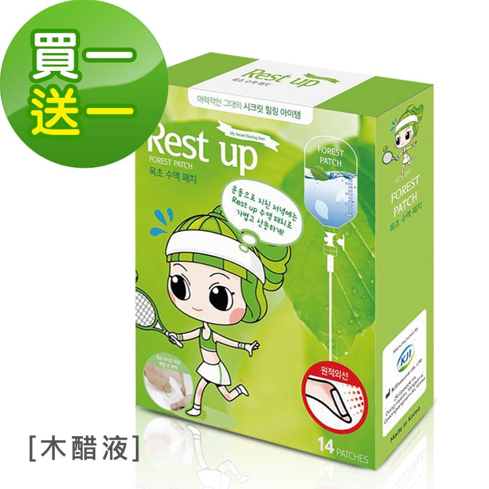 買一送一 [Rest Up]足底舒適貼片- 木醋液 [ㄧ般款] (14入)