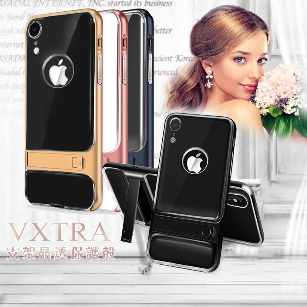 VXTRA iPhone XR 6.1吋 晶透支架保護殼 手機殼(皇族金)