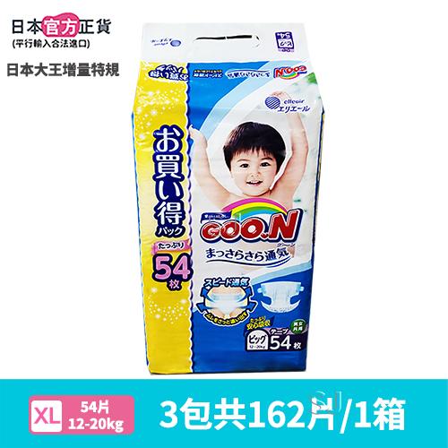【GOO.N】大王增量特規版(黏)-XL54x3包/箱