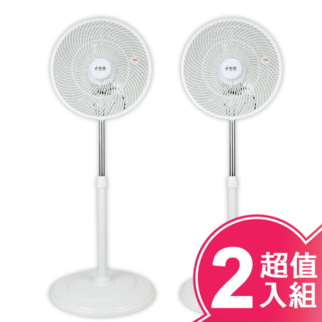 【勳風】14吋八方吹循環立扇(超值2入組) HF-B1406