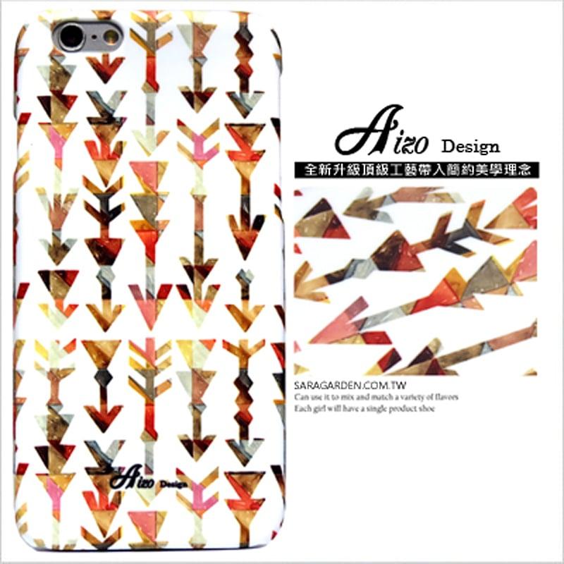 【AIZO】客製化 手機殼 蘋果 iPhone6 iphone6s i6 i6s 漸層 質感 箭 圖騰 保護殼 硬殼