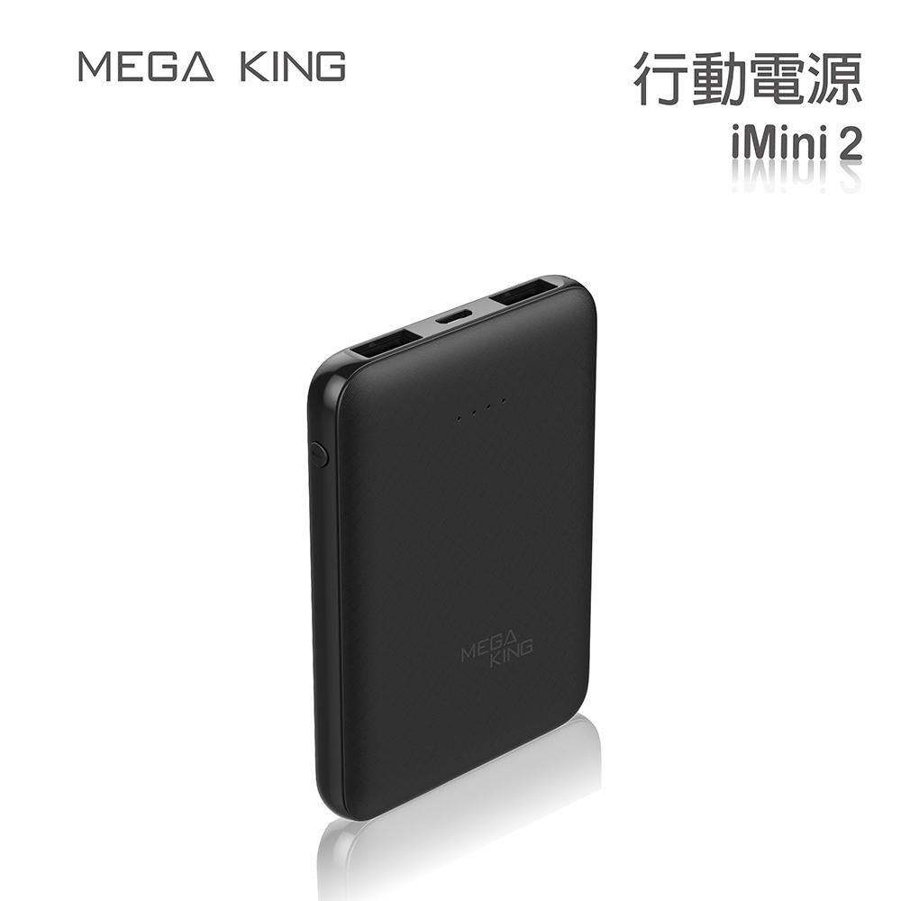 MEGA KING 隨身電源 5000 iMini 2 黑