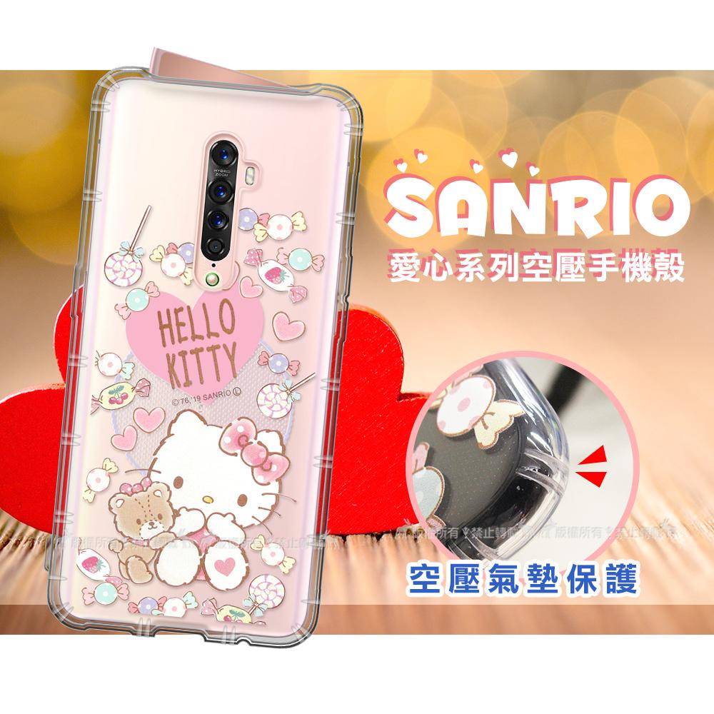 三麗鷗授權 Hello Kitty凱蒂貓 OPPO Reno2 愛心空壓手機殼(吃手手)