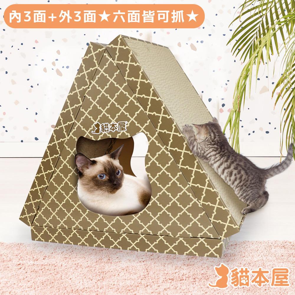 貓本屋 三角形六面可抓 貓抓板貓屋(花紋)