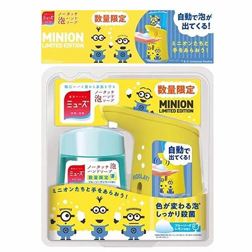 【日本MUSE】感應式泡沫給皂機組-小小兵限量款+葇葇90抽/串