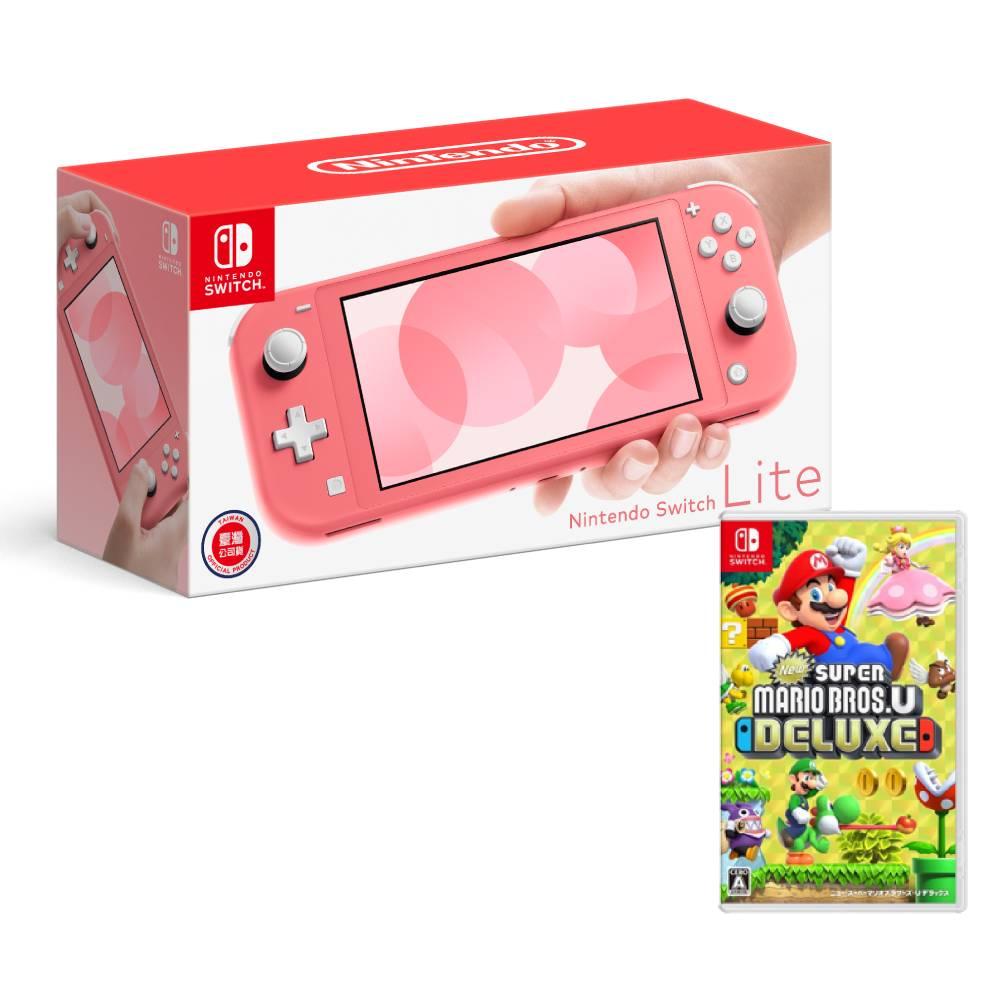 Nintendo Switch Lite珊瑚色(台灣公司貨)+New超級瑪利歐兄弟 U 中文豪華版