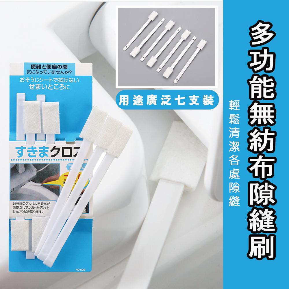 多功能無紡布隙縫刷(1包/7支入)x12包