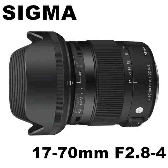 Sigma 17-70 F2.8-4 DC OS HSM II APSC專用 Canon EF 接環 公司貨 3年保固