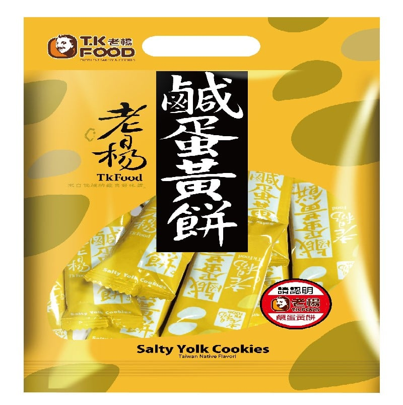老楊好運來芋頭餅230G*6袋+鹹蛋黃餅230G*6袋(箱)