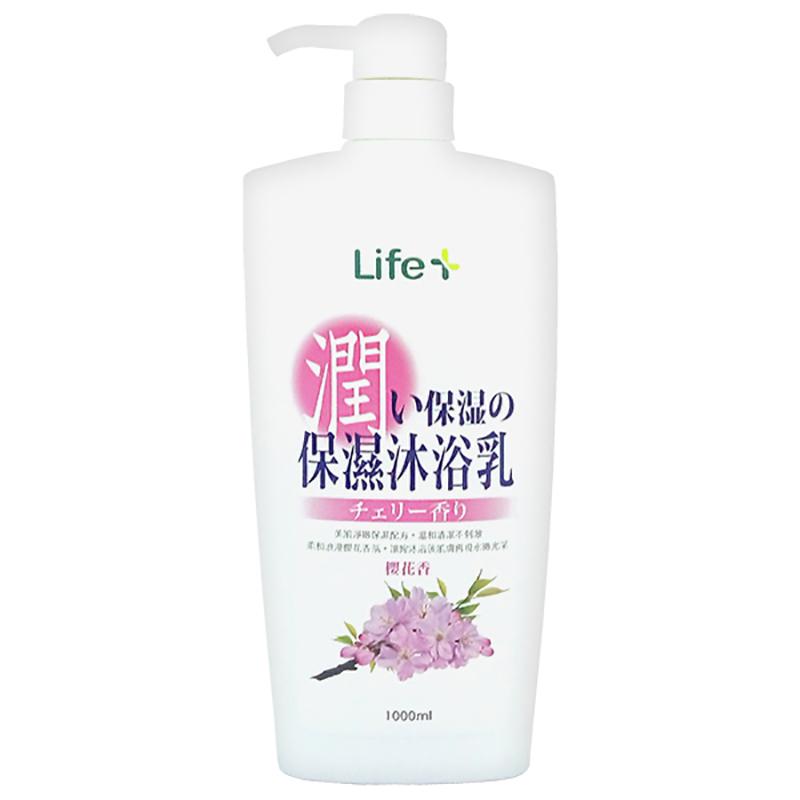 Life溫和保溼沐浴乳1000ml【躍獅連鎖藥局】