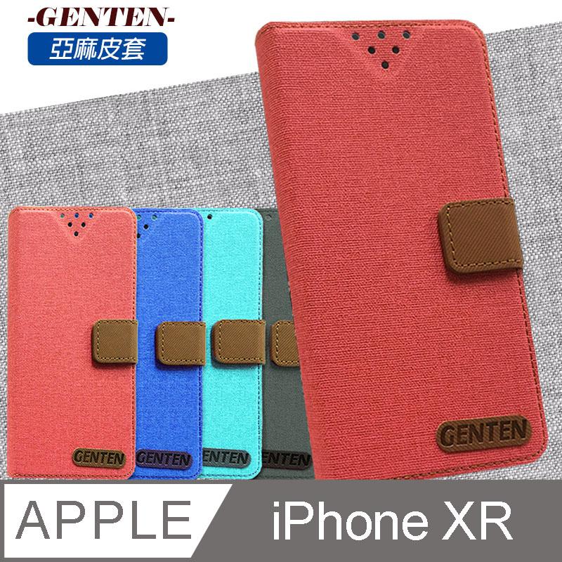 亞麻系列 APPLE iPhone XR 插卡立架磁力手機皮套(藍色)