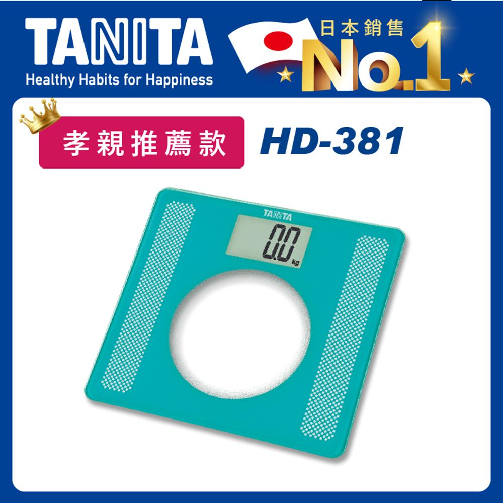 日本TANITA大螢幕超薄電子體重計HD-381-綠-台灣公司貨