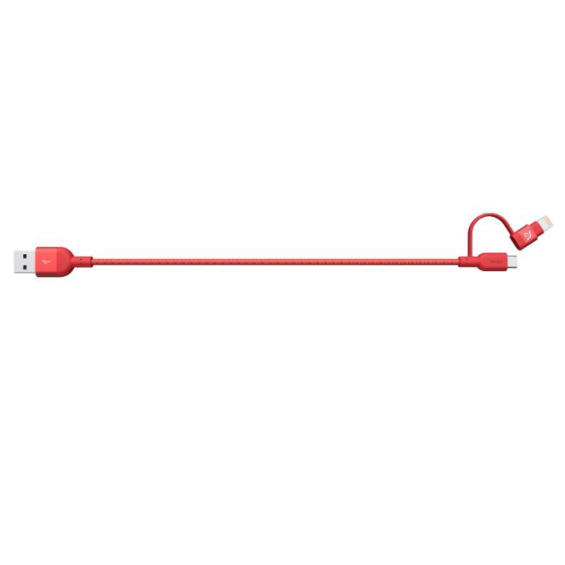 Adam PeAK II Lightning 20cm 雙用金屬編織傳輸線 紅