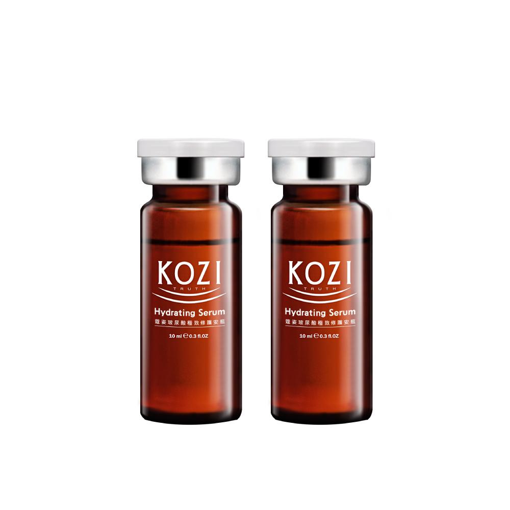 KOZI蔻姿 玻尿酸極致修護安瓶10mlx2入組