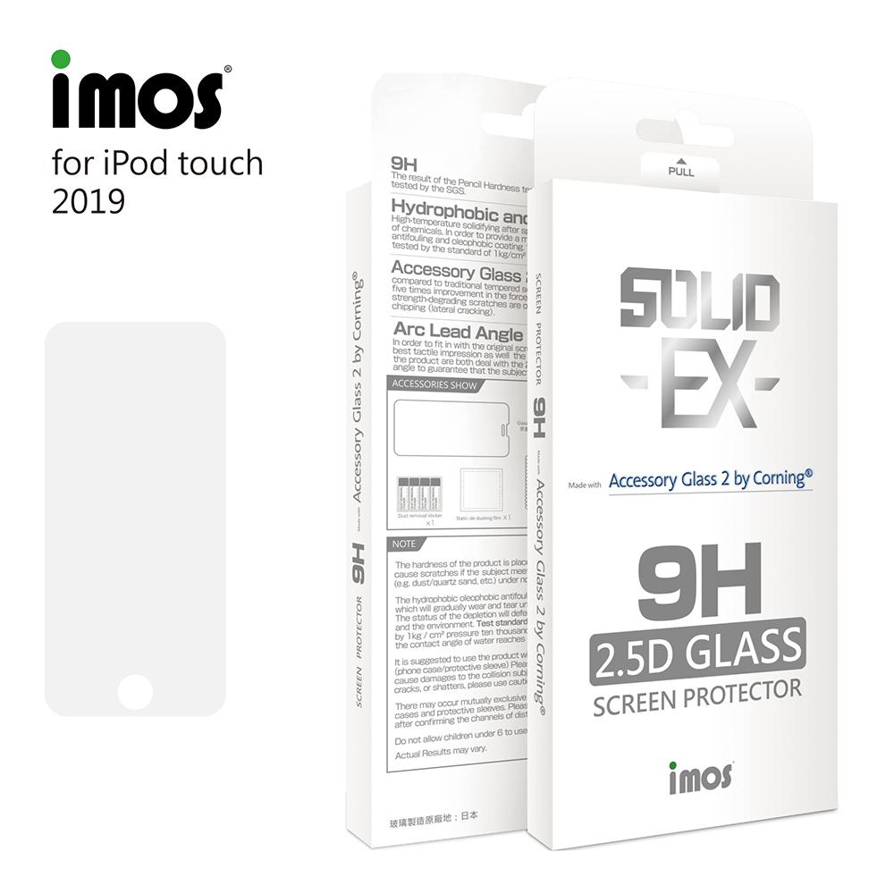 iMOS Apple iPod Touch(2019) 2.5D 滿版玻璃 螢幕保護貼