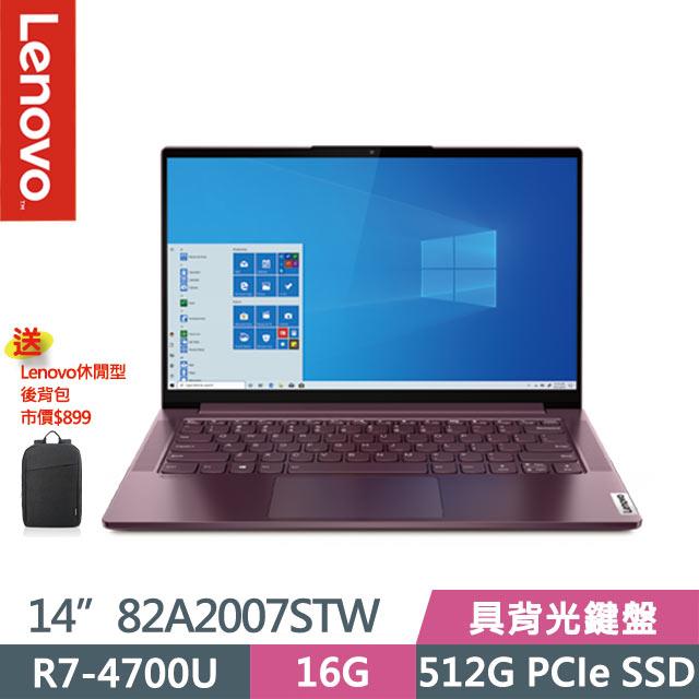 《Lenovo 聯想》Yoga Slim 7 82A2007STW(14吋FHD/Ryzen7 4700U/16G/512GB PCIe/Win10/二年保)