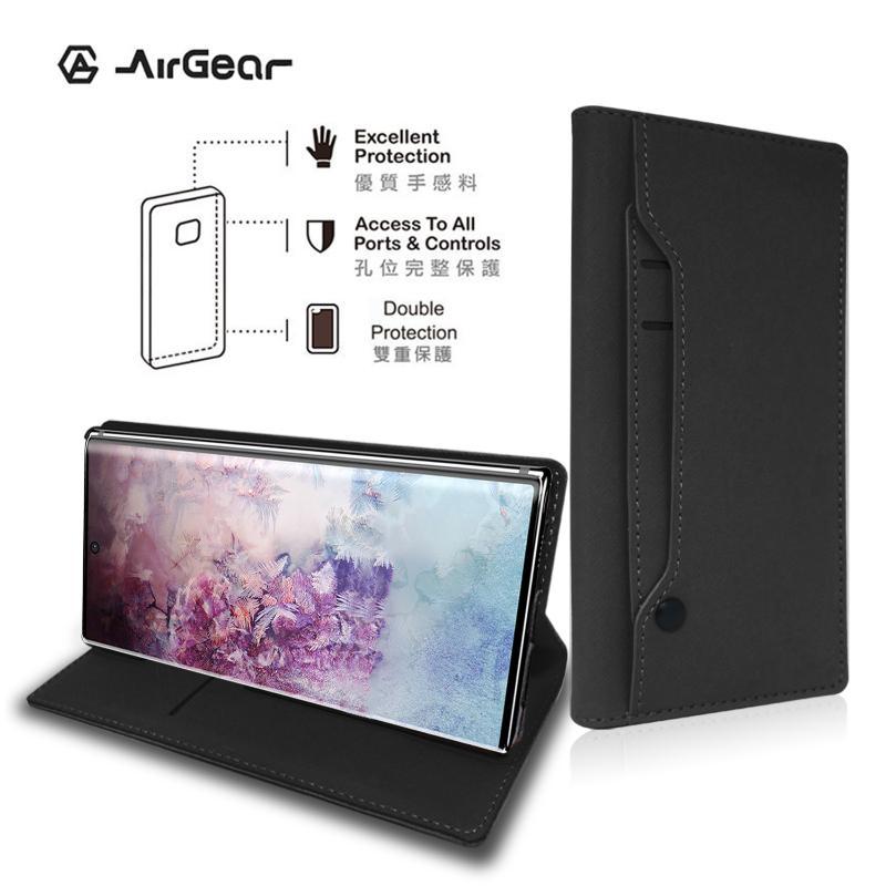 AirGear 側掀皮套 SAMSUNG Galaxy Note10黑