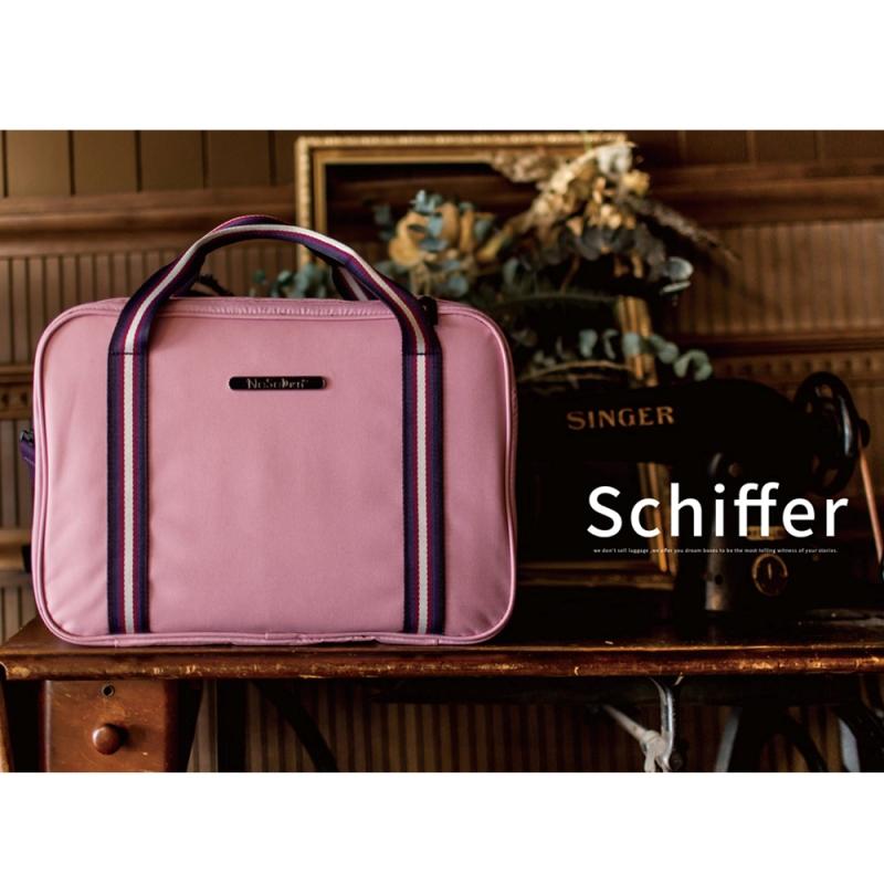 【德國品牌NaSaDen】雪佛包-肩背/手提/穿套行李箱(馬卡龍粉紅)