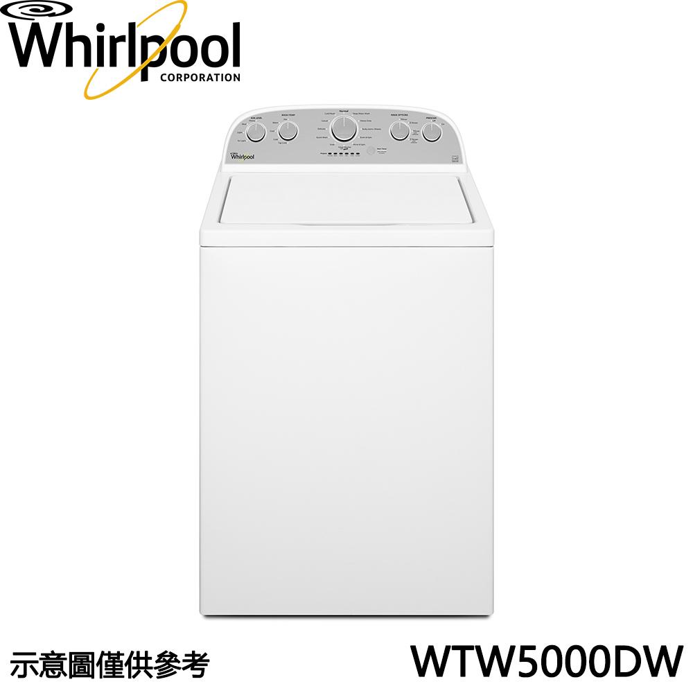 【惠而浦】13KG 3D尾翼短棒直立式洗衣機 WTW5000DW
