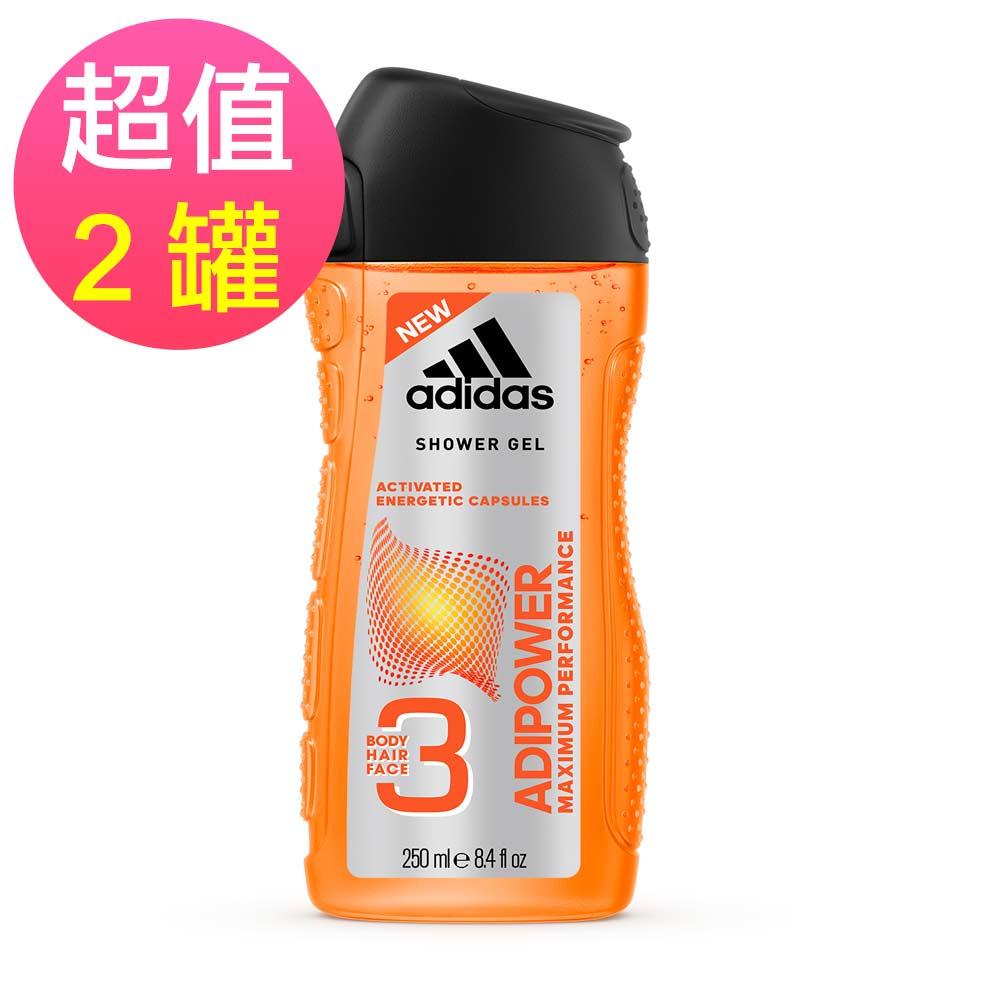 adidas愛迪達 男用三效極限動力潔顏洗髮沐浴露x2罐(250ml/罐)