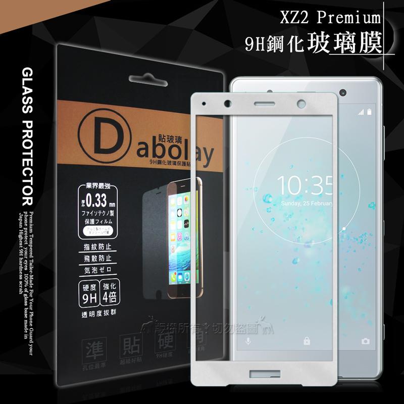 全膠貼合 Sony Xperia XZ2 Premium 滿版疏水疏油9H鋼化頂級玻璃膜(銀)