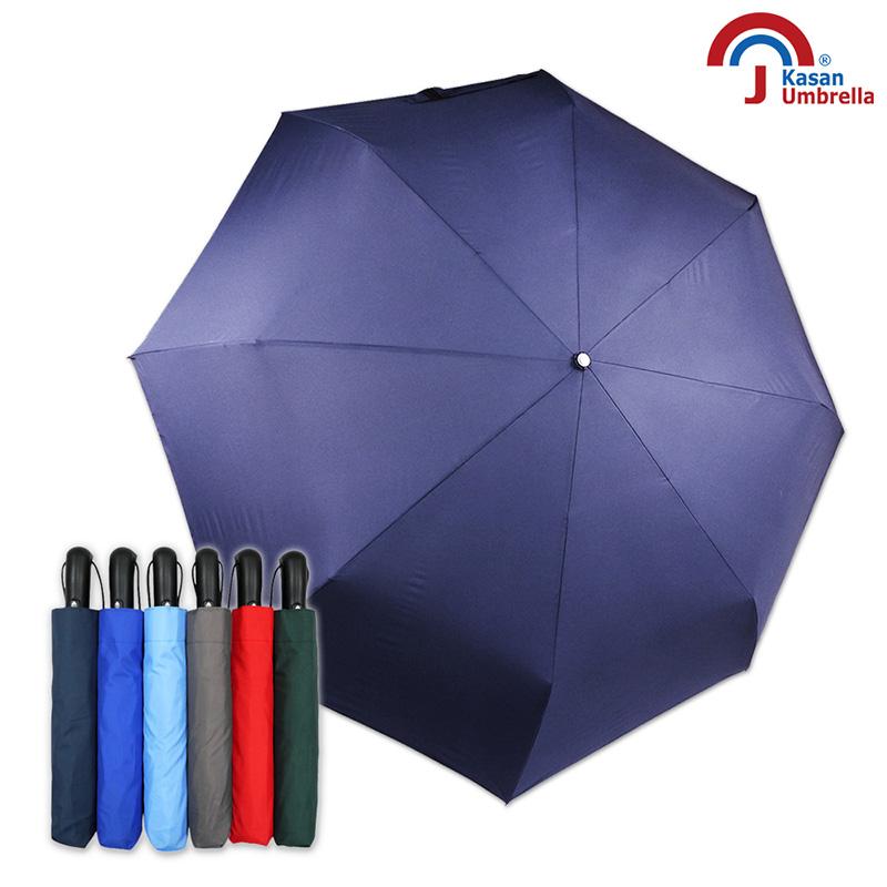 Kasan 晴雨傘 大無敵自動開收雨傘 深藍