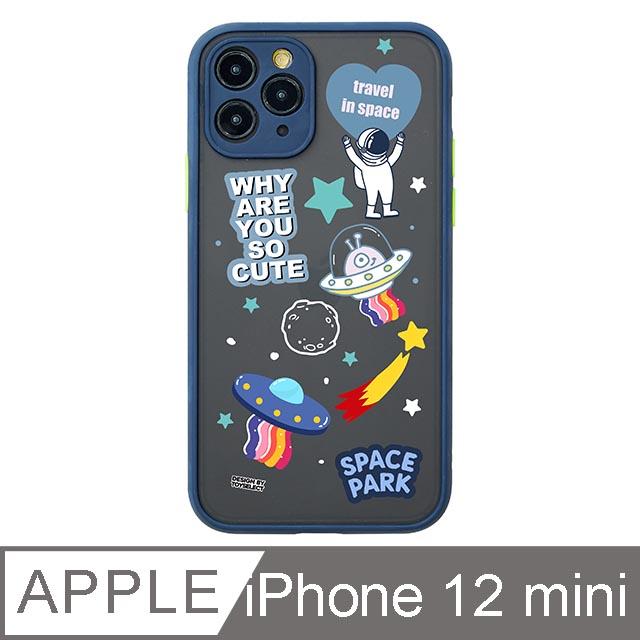iPhone 12 Mini 5.4吋 探險宇宙之旅霧面防摔iPhone手機殼 深邃藍