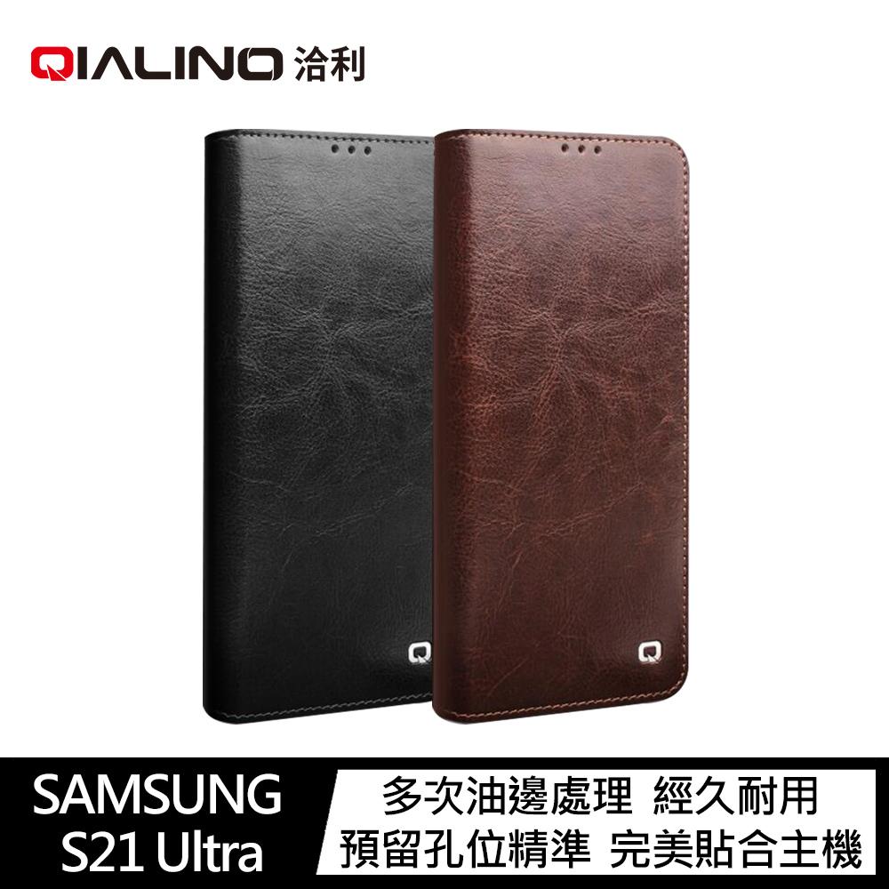 QIALINO SAMSUNG Galaxy S21 Ultra 真皮經典皮套(黑色)