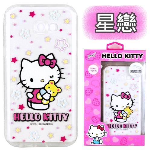 【Hello Kitty】Samsung Galaxy A5 (2017) 5.2吋 彩繪空壓手機殼(星戀)