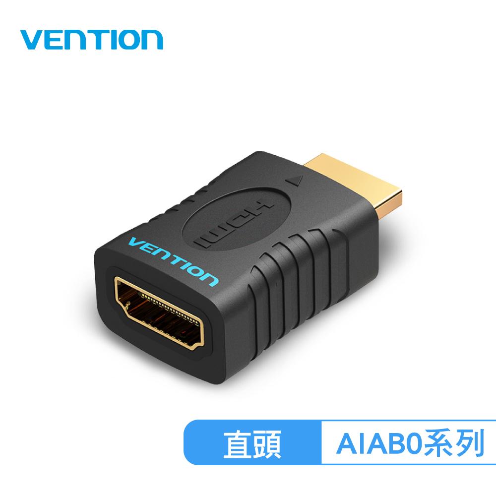 VENTION 威迅 AIA系列 HDMI 公對母轉接頭 直頭 公司貨