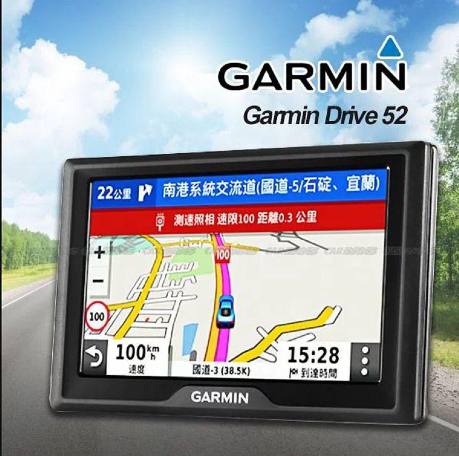 GARMIN Drive 52 5吋專業導航-【人性化專業導航】