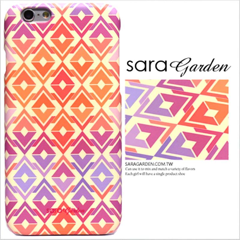 【Sara Garden】客製化 手機殼 蘋果 iPhone6 iphone6S i6 i6s 漸層 粉紫 幾何 圖騰 保護殼 硬殼 限定